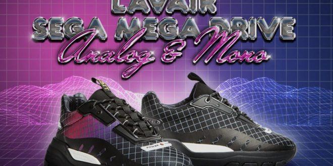 Les baskets Lavair : une nouvelle collection dédiée à la Sega Mega Drive